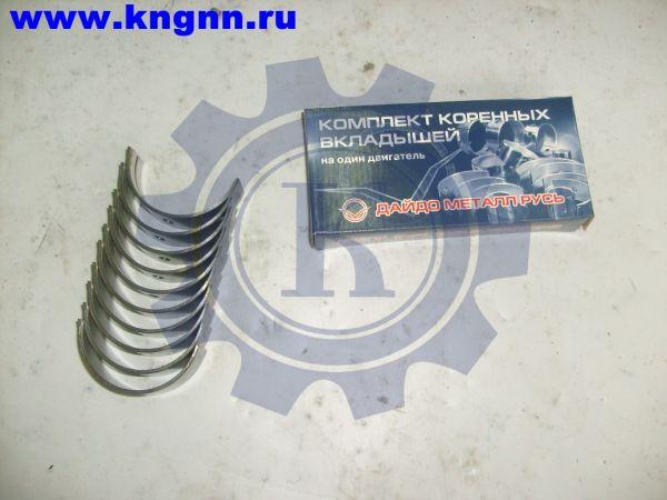 Вкладыши коренные ЗМЗ-402  0,05 Заволжье