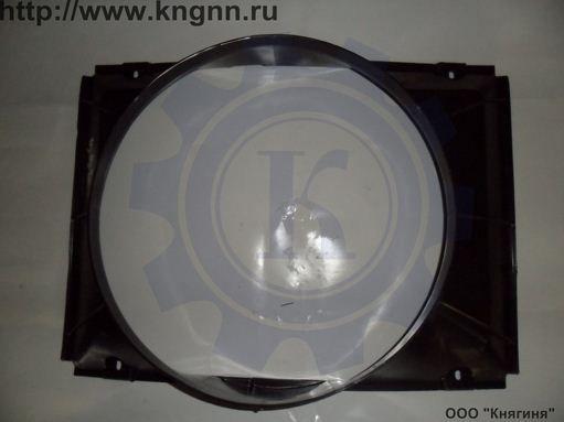 Кожух вентилятора (диффузор) Г-3110 ЗМЗ-402