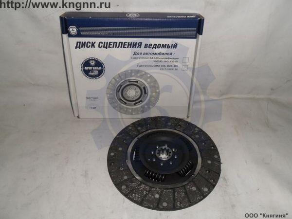 Диск сцепления ЗМЗ-406 (ГАЗ)