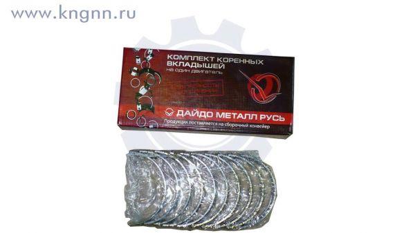 Вкладыши коренные ЗМЗ-402   станд.Заволжье