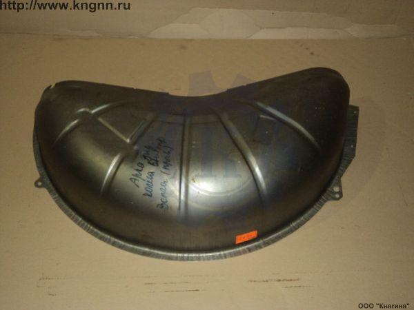 Арка внутренняя правая Г-24,31029