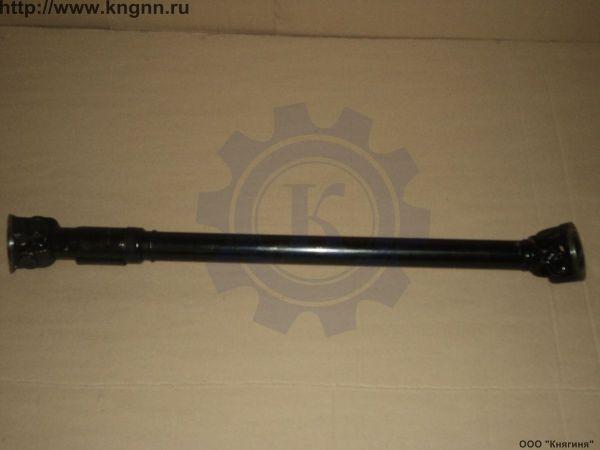 Вал карданный Г-33027 (4х4) задний, передний