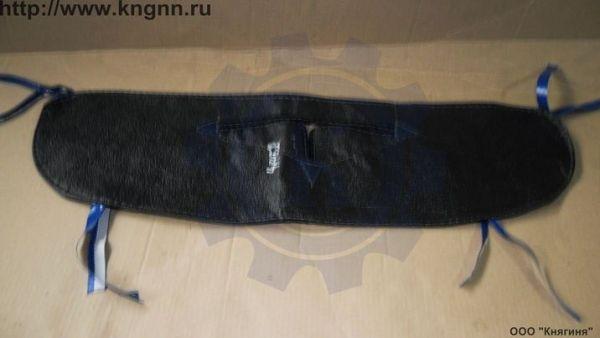 Утеплитель радиатора Г-3110