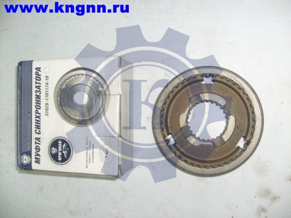 Упор фиксатора сдвижной двери Г-2705 (металл)
