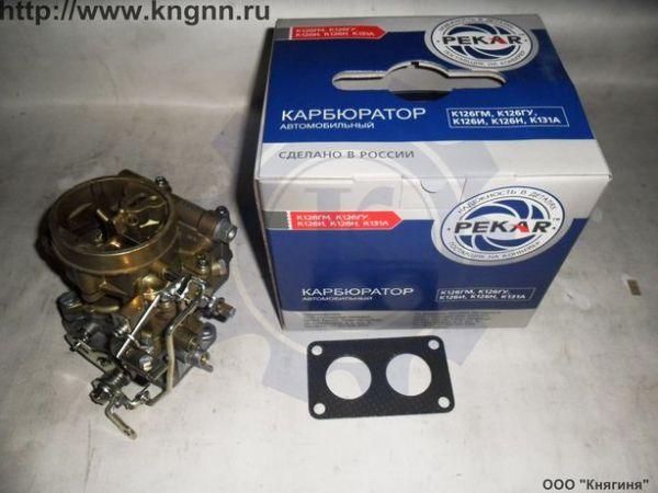 Карбюратор К-126 ГУ УАЗ-3151 дв.УМЗ 4178,4179