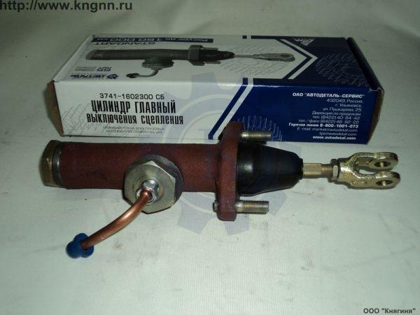 Цилиндр сцепления главный УАЗ-452