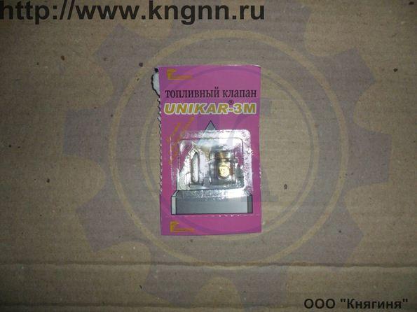 Клапан топливный карбюратора К-151 н/о Ф8