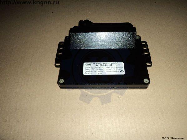 Блок управления Г-3302 М -7.1 40522 Е-2 L-зонд,эл.муфта
