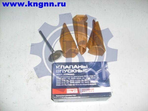 Клапана ЗМЗ-402