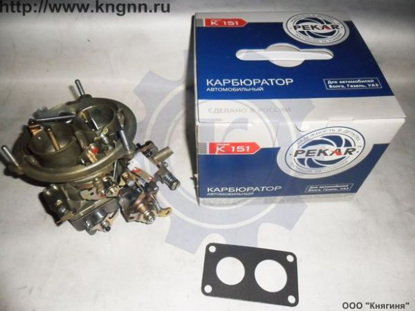 Карбюратор К-151Е УАЗ под тягу