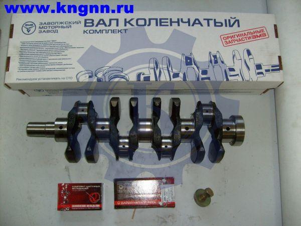 Вал коленчатый ЗМЗ-406