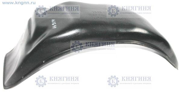 Защита арок (локер) Г-3302 Газель Бизнес передняя