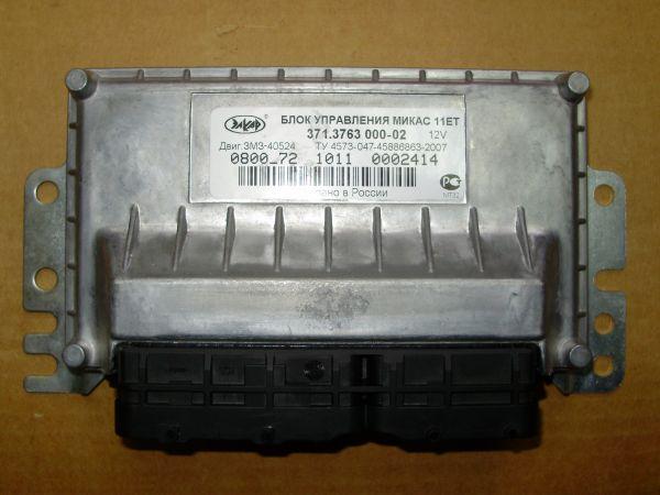 Блок управления Г-3302 М-11ЕТ 40524 Е-3 гл.пара 4,556 (с огранич.скорости 130 км/ч)
