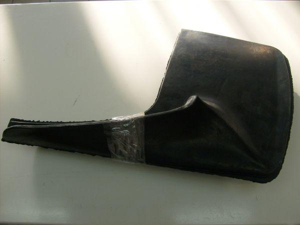 Фартуки передних крыльев Г-3110