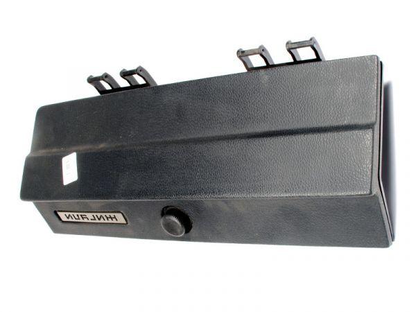 Крышка вещевого ящика В-05 в сборе