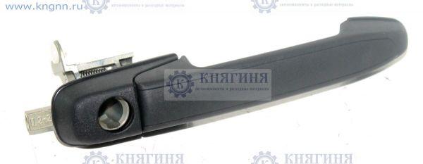 Ручка двери В-1118/2123 передняя правая