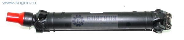 Вал карданный Г-33027 (4х4) Бизнес (Турция) промежуточный