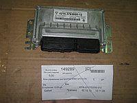 Блок управления Г-3302 М-10.3 4216 Е-3 (4х4) V=1,9
