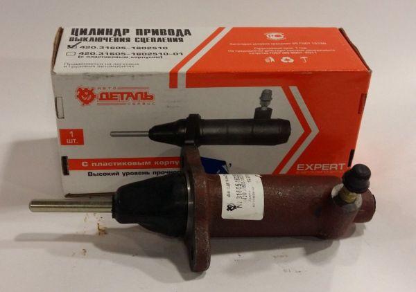 Цилиндр сцепления рабочий УАЗ-3160,3163