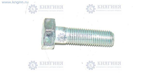 Болт М10х1,25х35 (кардана КАМАЗ)