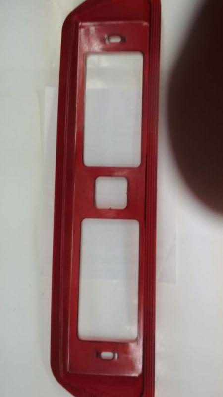 Усилитель номерного знака В-21213